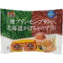 【ケース販売】チロルチョコ モンテールプリン 7個×10袋/チロルチョコ/チョコレート菓子/税抜1...