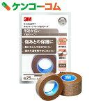 3M マイクロポア スキントーン サージカルテープ 不織布(ベージュ) 25mm×9.1m 1巻入 1533EP-1[3M(スリーエム) サージカルテープ]【あす楽対応】