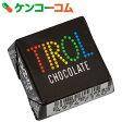 チロルチョコ コーヒーヌガー 30個[チロルチョコ チョコレート菓子]【あす楽対応】