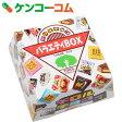 チロルチョコ バラエティBOX 27個入[チロルチョコ チョコレート菓子]【あす楽対応】