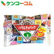チロルチョコ バラエティーパック 30個×10袋[チロルチョコ チョコレート菓子]【送料無料】