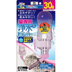 キャティーマン 猫専用ゴクゴク浄水ドリンカー 300ml[キャティーマン 給水器・ウォーターボ…