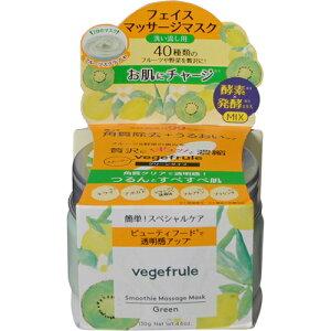 ベジフルール スムージーマッサージマスク グリーンタイプ フレッシュグリーンの香り 130g[…