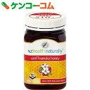 マヌカハニー UMF15+ 500g[生活の木 マヌカハニー]【送料無料】