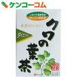 OSK クワの葉茶 8g×24袋[OSK 桑茶(桑の葉茶)]