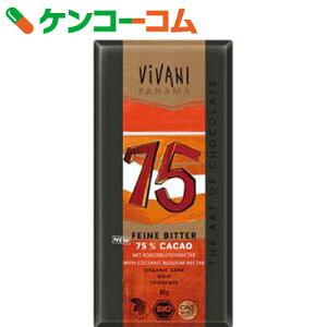 ビバーニ オーガニック ココナッツダークチョコレート ハイカカオチョコレート