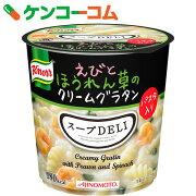 クノールスープ ほうれん草 クリーム グラタン クノール