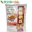 乾燥納豆 しょう油味 5.5g×30包入[タコー 乾燥納豆(フリーズドライ納豆)]【あす楽対応】