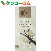 アイチョコ オーガニックライスミルクチョコレート ホワイト