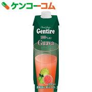 ジェンティーレ フルーツ ジュース グアバジュース
