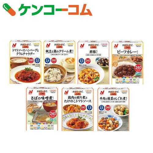 カロリーナビ240 7食コース(2)[カロリーナビ 健康管理食セット]【送料無料】