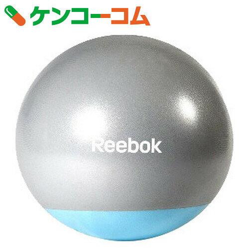 リーボック ジムボール 65cm ツートン RAB-40016BL[リーボック バランスボール・エクササイズボール]【送料無料】