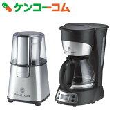 ラッセルホブス 5カップコーヒーメーカー&コーヒーグラインダー 7661JP[ラッセルホブス コーヒーメーカー]【送料無料】