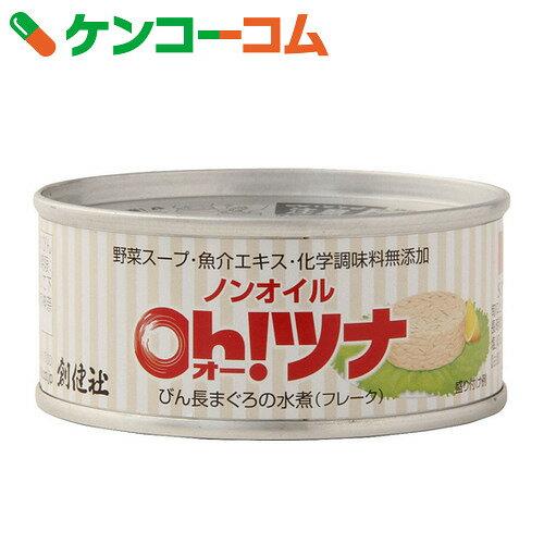 ツナ缶の栄養と効果効能は?ノンオイルや水煮の栄 …