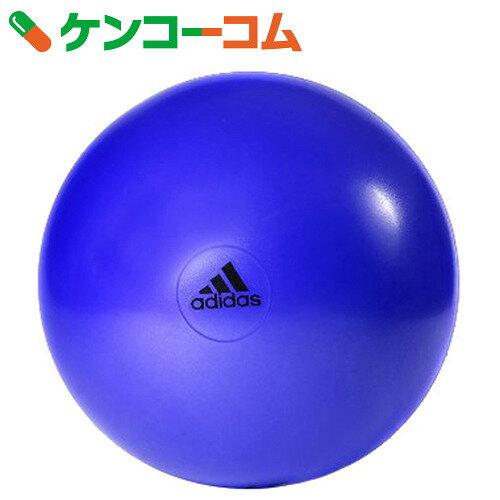 adidas(アディダス) ジムボール 55cm パープル ADBL-13245PL[adidas(アディダス)バランスボール・エクササイズボール]【送料無料】
