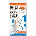 イハダ アレルスクリーンジェル ピュアオレンジの香り 3g[イハダ 鼻腔クリーム]【あす楽対応…