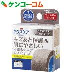 ネクスケア キズあと保護&肌にやさしい不織布テープ マイクロポアメディカルテープ ブラウン 22mm×5m[Nexcare(ネクスケア) サージカルテープ]【あす楽対応】