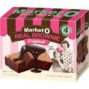 マーケットオー リアルブラウニー 80g(20g×4個入)[マーケットオー チョコレート菓子]…