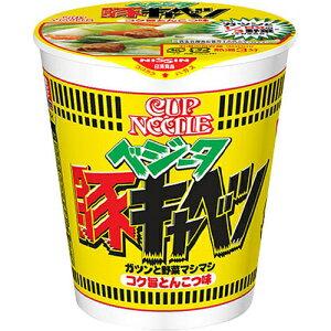 日清 カップヌードル ベジータ豚キャベツ コク旨とんこつ味 72g×20個[カップヌードル カ…
