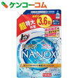 トップ スーパーNANOX(ナノックス) つめかえ用 超特大 1300g[NANOX(ナノックス) コンパクト洗剤]【rank】【あす楽対応】