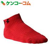 アンダーアーマー UA チャージドコットンパイルノーショウソックス SAL3077 RED LG[アンダーアーマー スポーツ用ソックス(男性用)]