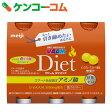 ヴァーム ダイエット ピンクグレープフルーツ風味 200ml×6本[VAAM(ヴァーム) アミノ酸]【あす楽対応】