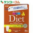 ヴァーム ダイエット パウダー ピンクグレープフルーツ風味 6g×16袋入[VAAM(ヴァーム) アミノ酸]【あす楽対応】