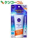 ニベアサン プロテクトプラス UVミルキィエッセンス SPF50+ PA++++ 50g