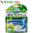 スクラビングバブル トイレスタンプ 贅沢フレグランス アロマティックグリーンの香り 本体 38g[スクラビングバブル 洗浄剤 トイレ用]