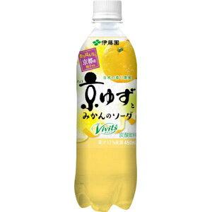 Vivit's 京ゆずとみかんのソーダ 450ml×24本[伊藤園 ソーダ]【送料無料】