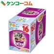 カルカンパウチ ゼリー仕立て しらす入りまぐろ 離乳-12ヵ月まで 子ねこ用 70g×16袋入[カルカン・ウィスカス 猫缶・レトルト(幼猫・キトン用)]