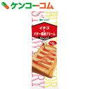 ヴェルデ イチゴ&バター風味クリーム 13g×4個[ヴェルデ コンフィチュールバター(ジャムバター)]【あす楽対応】