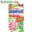 虫コナーズ アロマ プレートタイプ 250日用 フレッシュフローラルの香り[虫コナーズ 虫よけ 吊るすタイプ]【knty1703】