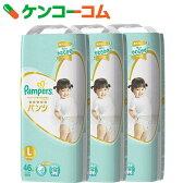パンパース 肌へのいちばん パンツ ウルトラジャンボ Lサイズ 46枚×3パック (138枚入り)[パンパース パンツ式 Lサイズ]【送料無料】