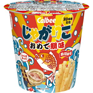 カルビー じゃがりこ おめで鯛味 52g×12個[カルビー スナック菓子]【あす楽対応】