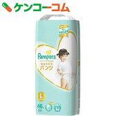パンパース 肌へのいちばん パンツ ウルトラジャンボ Lサイズ 46枚[パンパース パンツ式 Lサイズ]【pam02p】【あす楽対応】