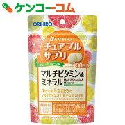 オリヒロ チュアブルサプリ ビタミン ミネラル