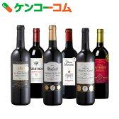 厳選フランス金賞受賞ボルドーワイン 6本セット(4500ml)[東亜商事 ワインセット]【送料無料】