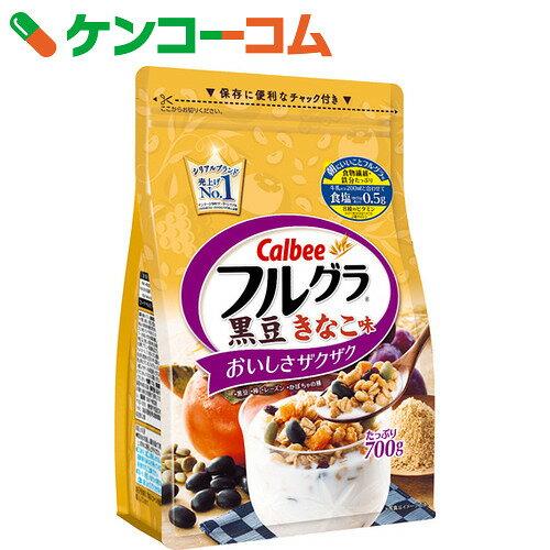 カルビー フルグラ 黒豆きなこ味 700g×6袋[カルビー ブラン・シリアル食品]【ca08cp】【ca10da】【送料無料】