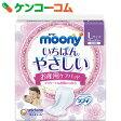 ムーニー いちばんやさしい お産用ケアパッド Lサイズ 5枚[ムーニー お産パッド]【unosan】【unmoon】