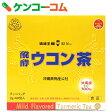 発酵ウコン茶 ティーバッグ 2g×60袋[琉球バイオリソース販売 発酵ウコン茶(醗酵ウコン茶)]【あす楽対応】【送料無料】