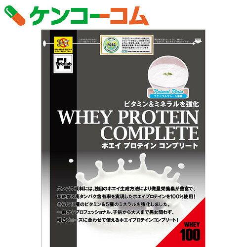 ファインラボ ホエイプロテインコンプリート ナチュラルプレーン風味 3kg[ファインラボ ホエイプロテイン]【送料無料】