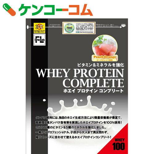 ファインラボ ホエイプロテインコンプリート ピーチオレンジ風味 3kg[ファインラボ ホエイプロテイン]【送料無料】
