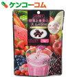 ベジックス 野菜と果実のスムージー ベリー風味 (チアシード入り) 7g×7包入り[健翔 スムージー]