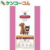 サイエンス・ダイエット ライト 小型犬用 肥満傾向の成犬用(1-6歳) チキン 3kg