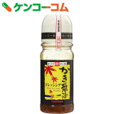 アサムラサキ かき醤油ドレッシング 220ml
