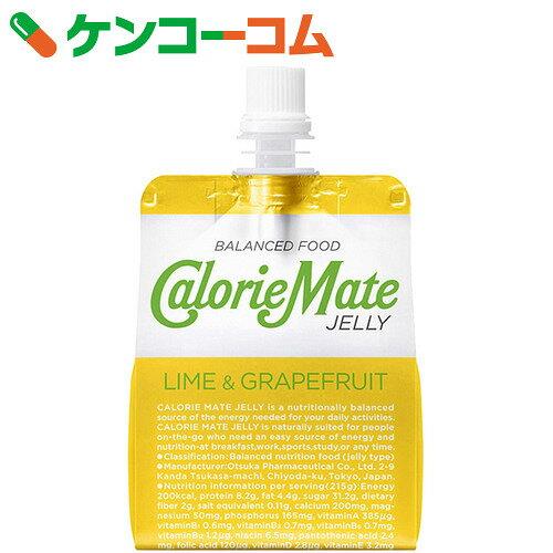 カロリーメイト ゼリー ライム&グレープフルーツ味 215g×6個×4セット[カロリーメイト ゼリー飲料(バランス栄養食品)]【送料無料】