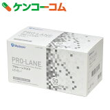 メディコム プロレーンマスク LEVEL1 レギュラー ホワイト 2714 50枚入
