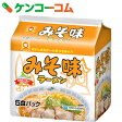 マルちゃん みそ味ラーメン 北海道限定 5食パック[マルちゃん みそラーメン]