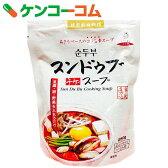 スンドゥブチゲスープ 250g[スンドゥブ(純豆腐)]【あす楽対応】